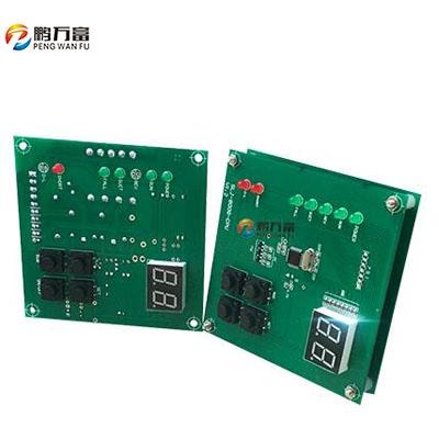 吸料机控制电路板
